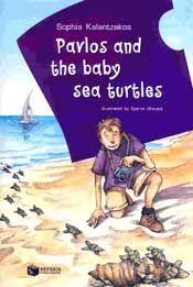 e-book PAVLOS AND THE BABY SEA TURTLES (pdf)