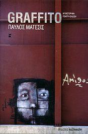 e-book GRAFFITO (epub)