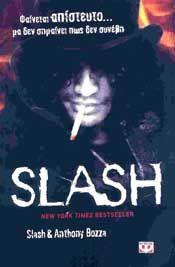 e-book SLASH (epub)
