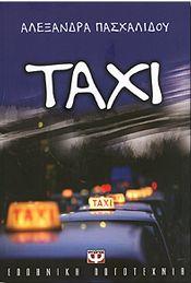 e-book TAXI (epub)