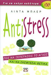 e-book ANTISTRESS (epub)
