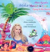 e-book MIKE THE LITTLE BEAN FLYING TO THE BEACH (pdf)