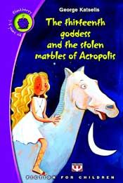 e-book THE THIRTEENTH GODDESS AND THE STOLEN MARBLES OF ACROPOLIS (epub)