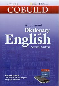 ADVANCED DICTIONARY OF ENGLISH (SEVENTH EDITION)