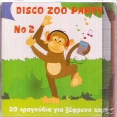 DISCO ZOO PARTY No2 CD