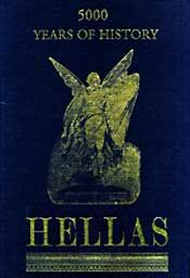 HELLAS 5000 YEARS OF HISTORY