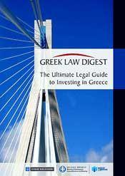 GREEK LAW DIGEST