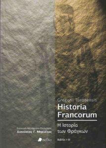 GREGORII TURONENSIS HISTORIA FRANCORUM