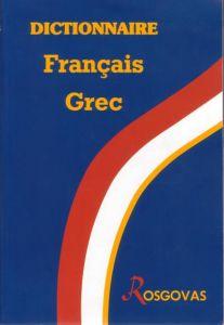 FRANCAIS-GREC DICTIONNAIRE