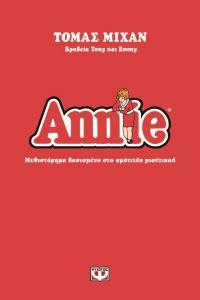 e-book ANNIE (epub)