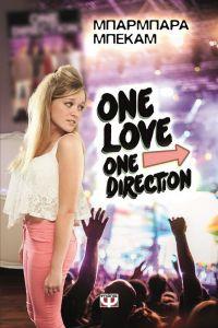 e-book ONE LOVE ONE DIRECTION (epub)