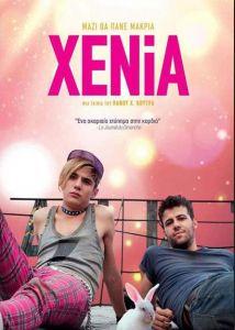 XENIA DVD