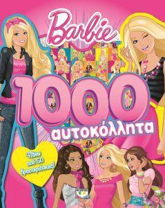 BARBIE 1000 ΑΥΤΟΚΟΛΛΗΤΑ
