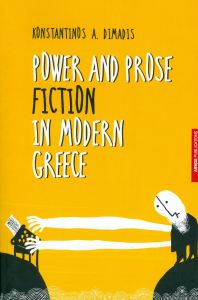 POWER AND PRIDE FICTION IN MODERN GREECE