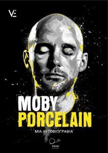 MOBY PORCELAIN. ΜΙΑ ΑΥΤΟΒΙΟΓΡΑΦΙΑ