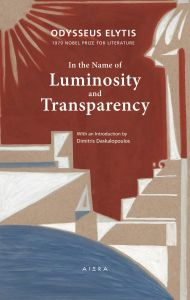 IN THE NAME OF LUMINOCITY AND TRANSPARENCY