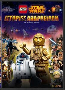 LEGO STAR WARS THE DROID TALES VOL1