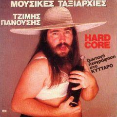ΤΖΙΜΗΣ ΠΑΝΟΥΣΗΣ & ΜΟΥΣΙΚΕΣ ΤΑΞΙΑΡΧΙΕΣ / HARDCORE - LP 180gr