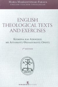 ENGLISH THEOLOGICAL TEXTS AND EXERCISES
