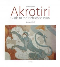 AKROTIRI GUIDE TO THE PREHISTORIC TOWN